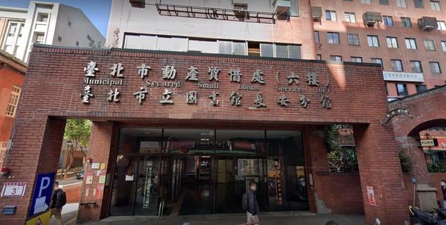 台北動產質借所